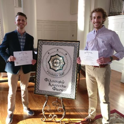 Brothers inducted to Phi Kappa Phi honor society (Samford 20170411)