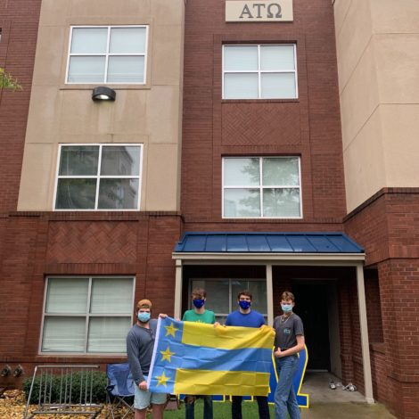 Eta Beta at Home!